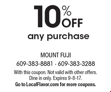 10% off any purchase. With this coupon. Not valid with other offers. Dine in only. Expires 9-8-17. Go to LocalFlavor.com for more coupons.