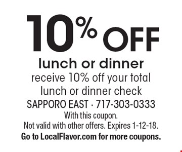 10% OFF lunch or dinner. Receive 10% off your total lunch or dinner check. With this coupon. Not valid with other offers. Expires 1-12-18. Go to LocalFlavor.com for more coupons.