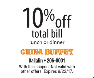 10%off total bill lunch or dinner. With this coupon. Not valid withother offers. Expires 9/22/17.