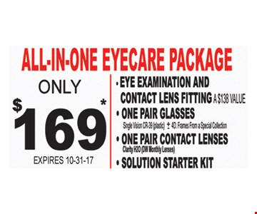 $169 all in one eyecare package
