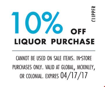 10% Off Liquor Purchase
