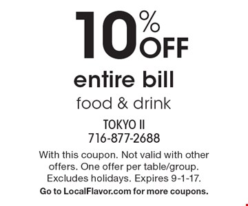 10% OFF entire bill food & drink. With this coupon. Not valid with other offers. One offer per table/group. Excludes holidays. Expires 9-1-17. Go to LocalFlavor.com for more coupons.