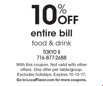 10% OFF entire bill food & drink. With this coupon. Not valid with other offers. One offer per table/group. Excludes holidays. Expires 10-13-17.Go to LocalFlavor.com for more coupons.