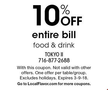 10% OFF entire bill food & drink. With this coupon. Not valid with other offers. One offer per table/group. Excludes holidays. Expires 2-2-18. Go to LocalFlavor.com for more coupons.