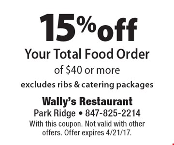 15% off Your Total Food Order of $40 or more. Excludes ribs & catering packages. With this coupon. Not valid with other offers. Offer expires 4/21/17.