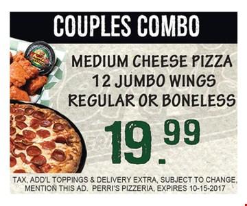 Couples Combo $19.99
