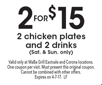 2 for $15 2 chicken plates and 2 drinks (Sat. & Sun. only). Valid only at WaBa Grill Eastvale and Corona locations. One coupon per visit. Must present this original coupon. Cannot be combined with other offers. Expires on 4-7-17.LF