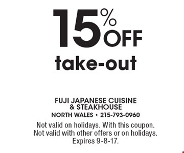Free bowl of ramen noodles with the purchase of 3 bowls of ramen noodles. Not valid on holidays. With this coupon. Not valid with other offers or on holidays. Expires 4-7-17.
