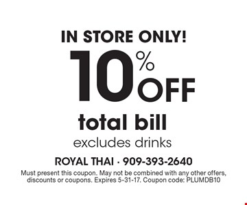 10% off total bill. Excludes drinks. Must present this coupon. May not be combined with any other offers, discounts or coupons. Expires 5-31-17. Coupon code: PLUMDB10