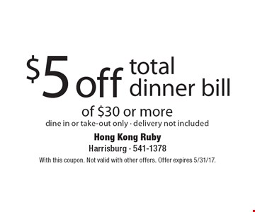 $5 off total dinner bill of $30 or more, dine in or take-out only - delivery not included. With this coupon. Not valid with other offers. Offer expires 5/31/17.
