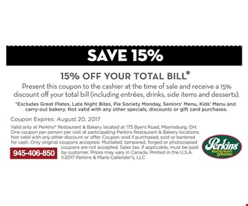 15% off your total bill