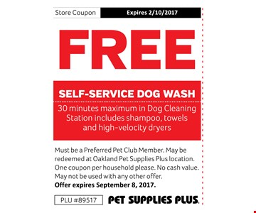 Free  Self Service Dog Wash