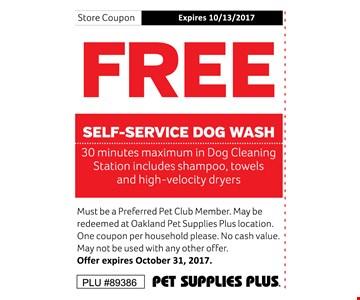 Free self service dog wash