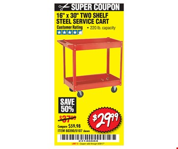$29.99 steel service cart