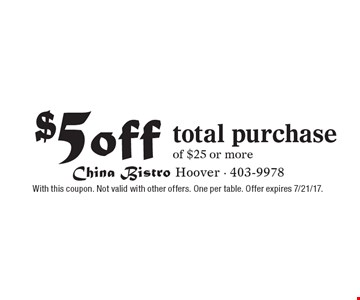 $5 off total purchase of $25 or more. With this coupon. Not valid with other offers. One per table. Offer expires 7/21/17.