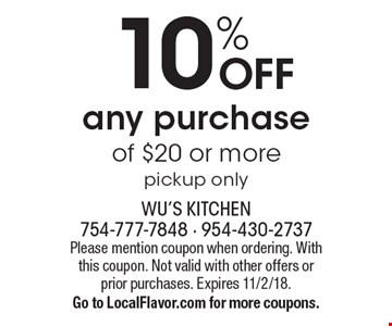 wus kitchen 10 off any purchase of 20 or more pickup only please - Wus Kitchen