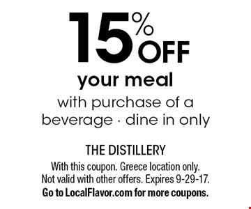 15% OFF your meal with purchase of a beverage - dine in only. With this coupon. Greece location only. Not valid with other offers. Expires 9-29-17.Go to LocalFlavor.com for more coupons.