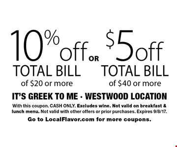 $5 off total bill of $40 or more OR 10% off total bill of $20 or more. With this coupon. CASH ONLY. Excludes wine. Not valid on breakfast & lunch menu. Not valid with other offers or prior purchases. Expires 9/8/17. Go to LocalFlavor.com for more coupons.