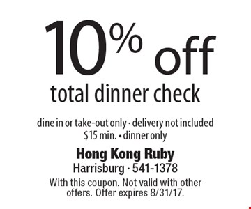10% off total dinner check dine in or take-out only - delivery not included $15 min. - dinner only. With this coupon. Not valid with other offers. Offer expires 8/31/17.