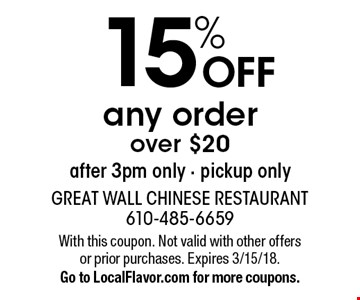 15% OFF any order over $20 after 3pm only - pickup only. With this coupon. Not valid with other offers or prior purchases. Expires 3/15/18.Go to LocalFlavor.com for more coupons.