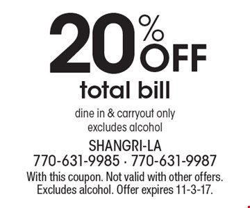 20% Off total bill. Dine in & carryout only. Excludes alcohol. With this coupon. Not valid with other offers. Excludes alcohol. Offer expires 11-3-17.