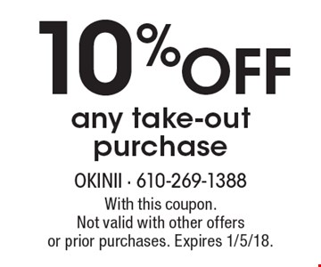 10% off any take-out purchase. With this coupon. Not valid with other offers or prior purchases. Expires 1/5/18.