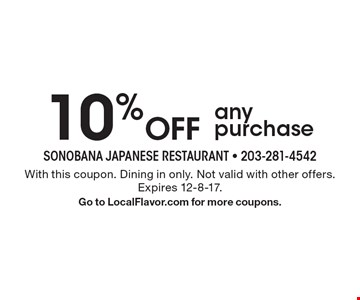10% Off any purchase. With this coupon. Dining in only. Not valid with other offers. Expires 12-8-17. Go to LocalFlavor.com for more coupons.