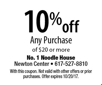 10% off Any Purchase of $20 or more. With this coupon. Not valid with other offers or prior purchases. Offer expires 10/20/17.