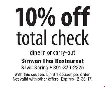 10% off total check. Dine in or carry-out. With this coupon. Limit 1 coupon per order. Not valid with other offers. Expires 12-30-17.