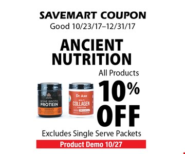 10% off Ancient Nutrition All Products. SAVEMART COUPON. Good 10/23/17-12/31/17