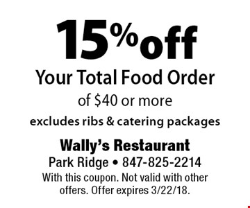 15% off Your Total Food Order of $40 or more. Excludes ribs & catering packages. With this coupon. Not valid with other offers. Offer expires 3/22/18.