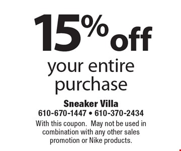 15% off your entire purchase. With this coupon. May not be used in combination with any other sales promotion or Nike products.