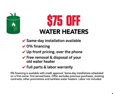$75 off water heaters