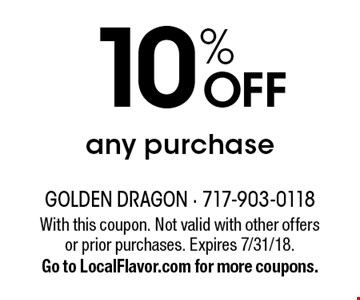 10% OFF any purchase. With this coupon. Not valid with other offers or prior purchases. Expires 7/31/18. Go to LocalFlavor.com for more coupons.