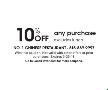 10% Off any purchase. Excludes lunch. With this coupon. Not valid with other offers or prior purchases. Expires 5-25-18. Go to LocalFlavor.com for more coupons.