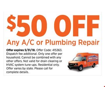 $50 off any A/C plumbing repair