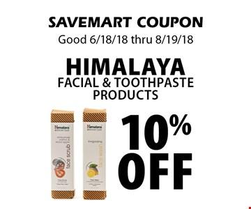 10% off Himalaya Facial & Toothpaste Products. SAVEMART COUPONGood 6/18/18 thru 8/19/18