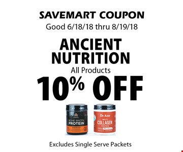 10% off ancient nutrition All Products. SAVEMART COUPON Good 6/18/18 thru 8/19/18