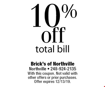 10% off total bill. With this coupon. Not valid with other offers or prior purchases. Offer expires 12/13/19.