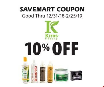 10% off SAVEMART COUPONGood Thru 12/31/18-2/25/19