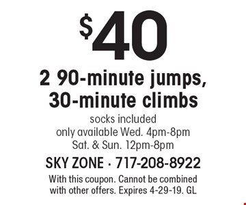 $40 2 90-minute jumps, 30-minute climbs, socks included. Only available Wed. 4pm-8pm, Sat. & Sun. 12pm-8pm. With this coupon. Cannot be combined with other offers. Expires 4-29-19. GL
