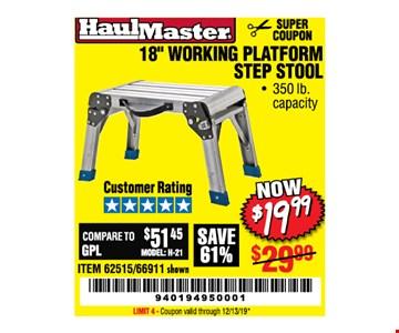Haulmaster 18