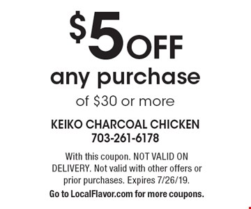 $5 off any purchase of $30 or more. With this coupon. Not valid on delivery. Not valid with other offers or prior purchases. Expires 7/26/19. Go to LocalFlavor.com for more coupons.