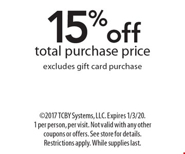 15% off total purchase price. Excludes gift card purchase. 2017 TCBY Systems, LLC. Expires 1/3/20. 1 per person, per visit. Not valid with any other coupons or offers. See store for details. Restrictions apply. While supplies last.