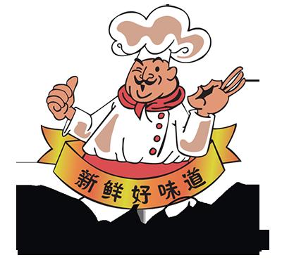 Pak yue chinese restaurant menu :: gengistba