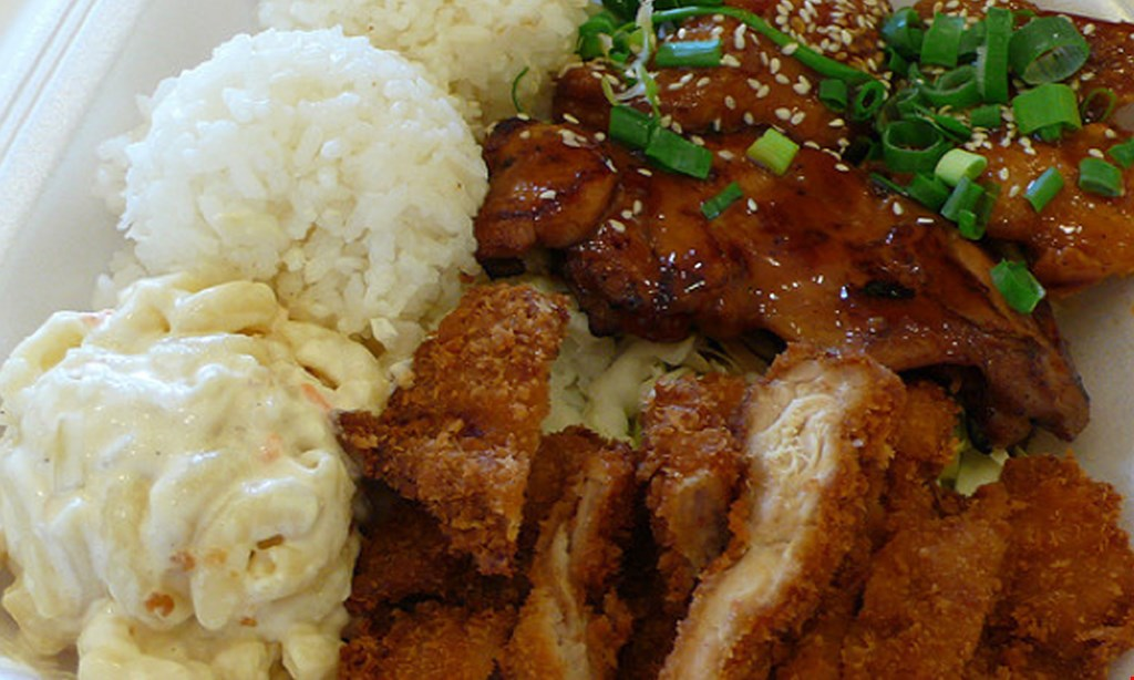Product image for Maui Hawaiian BBQ $10 for $20 Worth Of Hawaiian BBQ (Also Valid On Take-Out W/Min. Purchase Of $30)