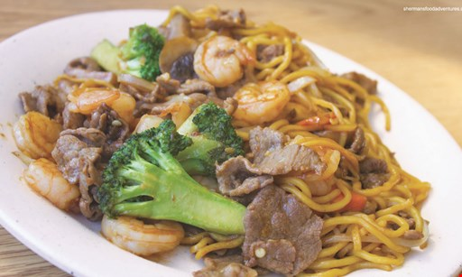 Product image for Panda Mongolian BBQ $10 For $20 Worth Of Mongolian BBQ