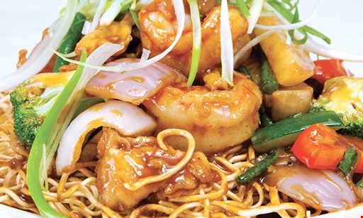 Product image for Wild Ginger $15 For $30 Worth Of Asian Fusion Dining