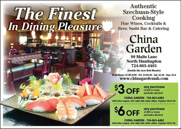 magazine image - North China Garden