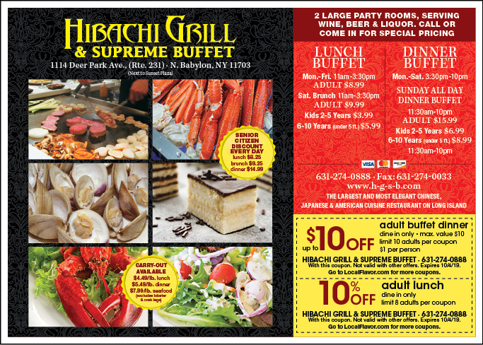 picture relating to Hibachi Grill Supreme Buffet Coupons Printable called - Hibachi Grill and Final Buffet Coupon codes